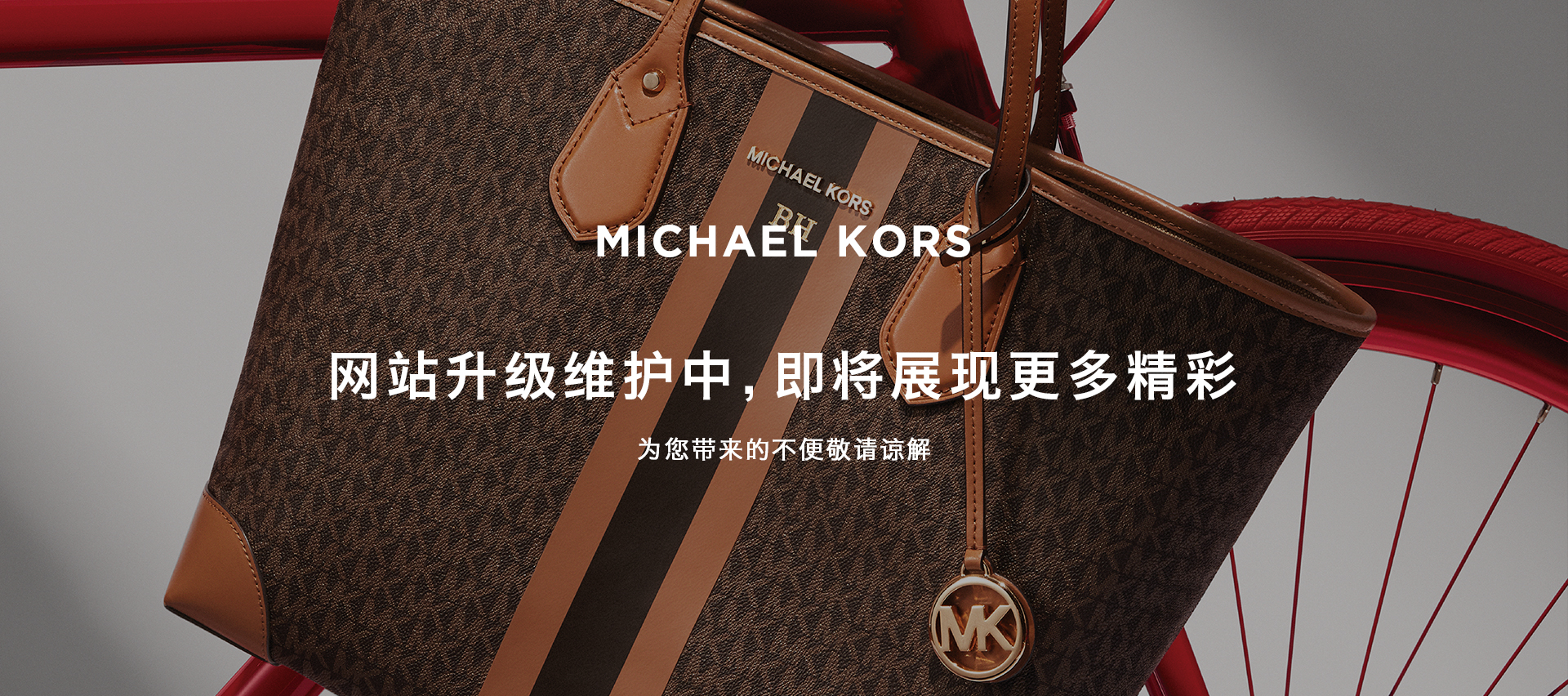 Destination Kors